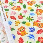 沖縄柄 生地 シーサー パイナップル 和柄 布 シーチング 綿100% 布地 手芸