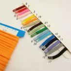 アクリルコード(丸紐) Mサイズ (1m単位のカット販売)ひも 紐 ロープ 巾着袋 手芸用品 手芸