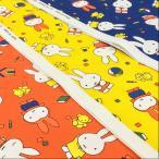 ミッフィー 生地 キャラクター 布 綿 オックス 布地 手芸 子供 女の子 メール便可 入園 入学画像