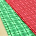 ラミネート生地 チェック柄 布 手芸 布地 テーブルクロス 切り売り 赤 緑 おしゃれ