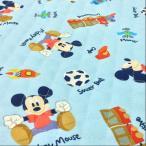 Yahoo!コットンハウスセシール 生地 通販ミッキーマウス キルティング生地 キルト 布 水色 ディズニー キャラクター おもちゃ 手芸 子供 男の子