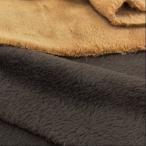 サンゴフリース 生地 布 マイクロファー 布/無地 布地 手芸 白 ベージュ ピンク 水色 茶色 黒 3周年セール