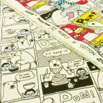 クマ柄 生地 布 動物柄 漫画風くま・ペンギン 10番キャンバス コットンこばやし/子供/手芸 3周年セール