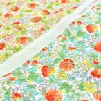 いちご柄 花柄 生地 布 おしゃれ 布地 ブロード/綿 コットンこばやし 手芸/ピンク グリーン メール便可