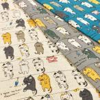 猫柄 生地 布 洗濯にゃんこ ねこ 綿麻 キャンバス 布地 手芸 コットンリネン コットンこばやし