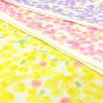 ショッピングガーゼ 生地 ダブルガーゼ 花柄 水彩画タッチ 布 布地 ピンク 黄色 紫 手芸 メール便可