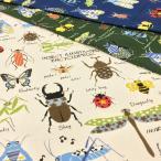 昆虫柄 生地 綿 ツイル 布 布地 手芸 子供 入園入学 男の子 メール便可