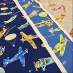 Yahoo!コットンハウスセシール 生地 通販飛行機柄 生地 布 綿 ツイル 布地 かっこいい 乗り物 手芸 子供 男の子 メール便可