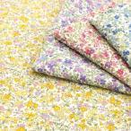 リップル 生地 甚平 リバティ風 花柄 ゆかた 布 浴衣 布地 手芸 コットンこばやし ピンク 黄色 青 紫 系 小花柄