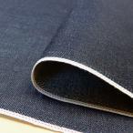 デニム 生地 布 厚手 セルビッチデニム 82cm幅 ブラック 黒 布地 無地 手芸 手作り ハンドメイド バッグ