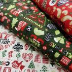 クリスマス柄 生地 布 北欧調 オーナメント スケアー 布地 手芸 白 赤 緑系 生地屋 生地の店 テーブルクロス ファブリック 2020