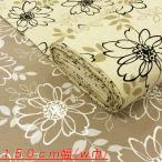 生地 布 北欧風 花柄 綿麻キャンバス  布地 ペオニー 広巾 W幅 ファブリック 手芸 カーテン