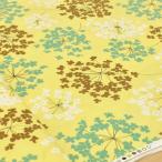 北欧風 生地 花柄 布 おしゃれ オックス Balloon flower 黄色 広幅 W巾 大柄 布地 綿 手芸 カーテン
