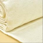 布 生地 ボーダー インド綿 ヘビークロス62 布地 アジアン 手芸 広巾 幅広 150cm幅 W巾