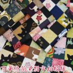 キルトゲイト 百華繚蘭黒猫市松模様(単位50cm)