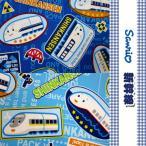 サンリオ 新幹線 オックス(単位50cm)