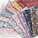 ●ラミネート≪つや消し≫ *YUWA*綿麻キャンバスレトロ花柄 (単位10cm)