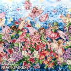 USA Cotton 花と妖精 ボーダー柄ブルー Flower FAIRIES Blue(単位50cm)  マイケルミラー/michael miller/アメリカンファブリック/生地/綿/コットン