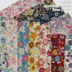 ★有輪★ 綿麻キャンバス・レトロ花柄 (単位50cm)