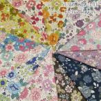 (ゆうパケット送料無料)1000円 YUWAカットクロス 綿麻キャンバスレトロ花柄セット (8枚入セット)