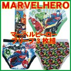 アメリカンヒーロー アメコミ マーベル ブリーフ 子供パンツ パンツ 3枚セット 90cm 100cm 110cm 120cm 子供パンツ 2点以上ご購入でメール便送料無料