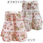 【メール便発送で送料無料!!】MIAMAIL ミアメイル 切り替え スカート  ピンク 90cm