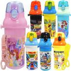 食洗機対応 日本製 子供用水筒 キャラクター メール便不可