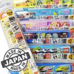 トミカ  プラレール ディズニー  アメコミ ミニオンズ 飛行機 車 子供用 スライド式 お箸 箸箱セット お弁当グッズ