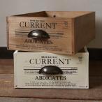木箱 収納ボックス アンティーク おしゃれ 木製 取っ手付きストッカー大 BREA