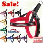 送料無料【12色・XXS〜XLサイズ】コンフォートフレックス スポーツハーネス ComfortFlex Sport Harness
