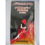 シマノ(SHIMANO) ナビストッパー POSITIVE(ポジティブ) FL−972G ファイアレッド