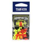 釣研(Tsuriken) ふかせウキゴム 徳用パック ミックス