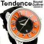 テンデンス 腕時計 02023001ss Tendence