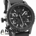 ダイバーズ ウォッチ ダイバーズウォッチ NIXON ニクソン 腕時計 メンズ A038-001 ダイバーズ ウォッチ ダイバーズウォッチ