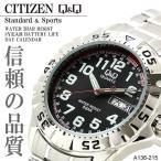 腕時計 メンズ腕時計 CITIZEN シチズン腕時計 A136-215 メンズ 腕時計