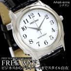 腕時計 メンズ シチズン CITIZEN メンズ腕時計 FREE WAY AA93-4004 CITIZEN