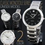 腕時計 メンズ シンプル デザインウォッチ メンズ腕時計 人気 ブランド クォーツ 日本製 ムーブメント スーツ ビジネス