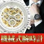 機械式腕時計 メンズ 自動巻き 時計 マルチカレンダー ブランド時計 天然ダイヤモンド入り