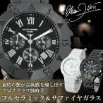 クロノグラフ 腕時計 メンズ 人気 ブランド 時計 メンズ セラミック クロノグラフ ウォッチ
