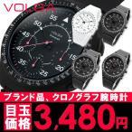 腕時計 メンズ レディース 激安 時計 セール