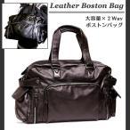バッグ メンズバッグ ボストンバッグ メンズ 鞄 かばん カバン バッグ メンズ