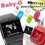 カシオ ベビーG 腕時計 レディース ブランド CASIO BABY-G 時計 BGA-200
