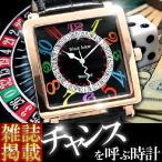 時計 メンズ ウォッチ デザイン ブランド