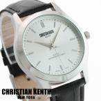 革ベルト 腕時計 メンズ 10気圧防水 革ベルト腕時計