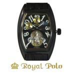 腕時計 メンズ メンズ腕時計 メンズ 腕時計 デュアルタイム 腕時計 メンズ腕時計 腕時計 メンズ 腕時計 メンズ