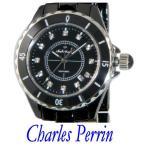 腕時計 メンズ メンズ腕時計 メンズ 腕時計 腕時計 メンズ腕時計 腕時計 メンズ 腕時計 メンズ
