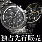 腕時計 メンズ ステンレス ビジネス オフィス クロノグラフ