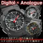 ミリタリー ミリタリ 腕時計 メンズ デジタル アナログ