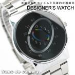 腕時計 メンズ メンズ腕時計 メンズ 腕時計 disk-watch024 腕時計 メンズ 腕時計 メンズ