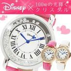 腕時計 レディース ディズニー ミッキーマウス クリス
